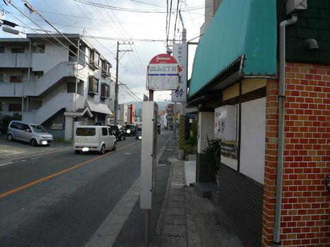 バス停写真.jpg