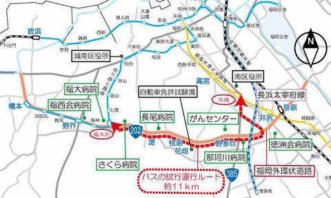 西鉄バス外環状.jpg