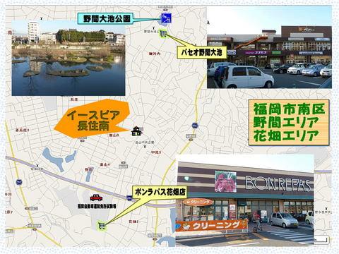 noma&hanahata_area.jpg