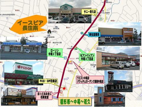 yakatabaru_nakao_wakahisa_area.jpg